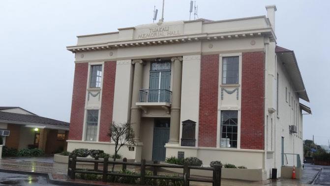 Tuakau Memorial Hall